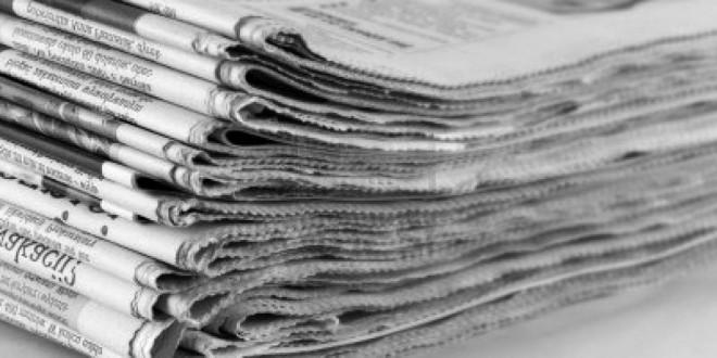 Articoli Giornalistici e Varie