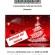 """Sarconi 13 dicembre: """"Bottega del Natale"""""""