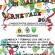 Carnevale a Sarconi. Domani in piazza Municipio